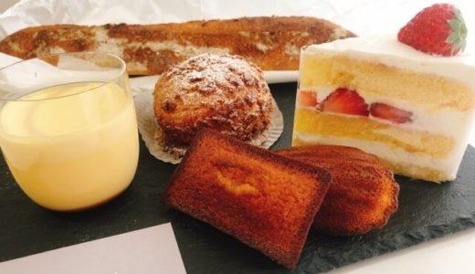 【中川区】メゾンデュミエル(lamaisondumiel)ケーキとパンのお店が5月16日オープン