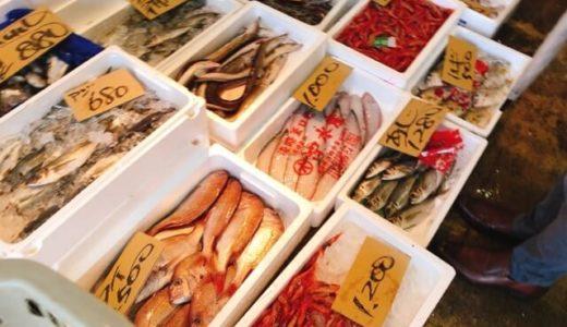 名古屋緑区の激安魚屋「魚広場ナルミ杉本」は本当に激安だった!混み具合は?駐車場は?