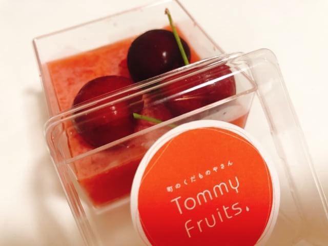 フルーツのフルーツゼリー