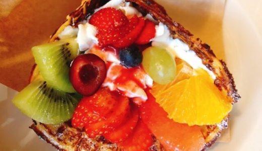 【中川区】グランブルー (Grand-Blue)のクリスピーフルーツゴーフルが美味しい!