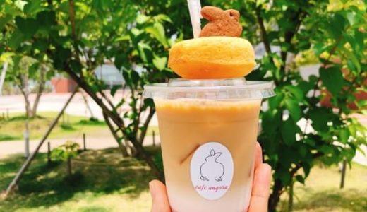 (安城)カフェアンゴラ(cafe angora)のドーナツカフェオレが可愛い!