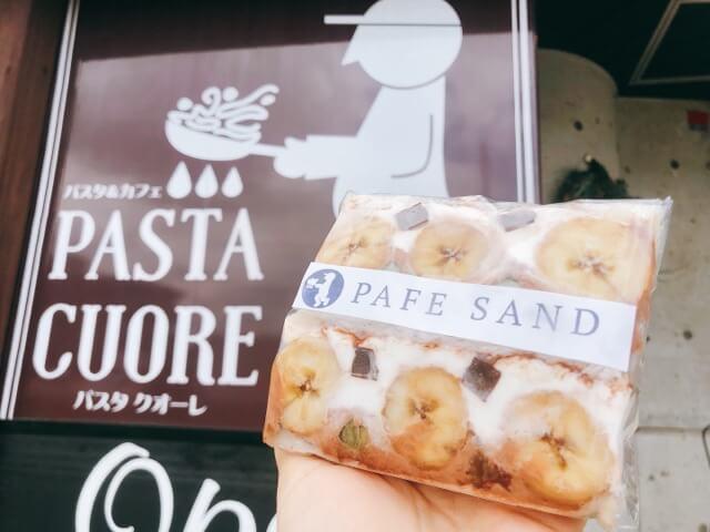 パスタクオーレのフルーツサンド