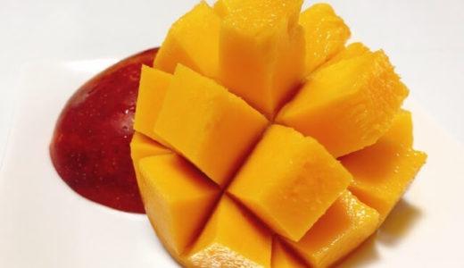 台湾マンゴーが美味しい!どうやって切る?選び方は?追熟の仕方は?
