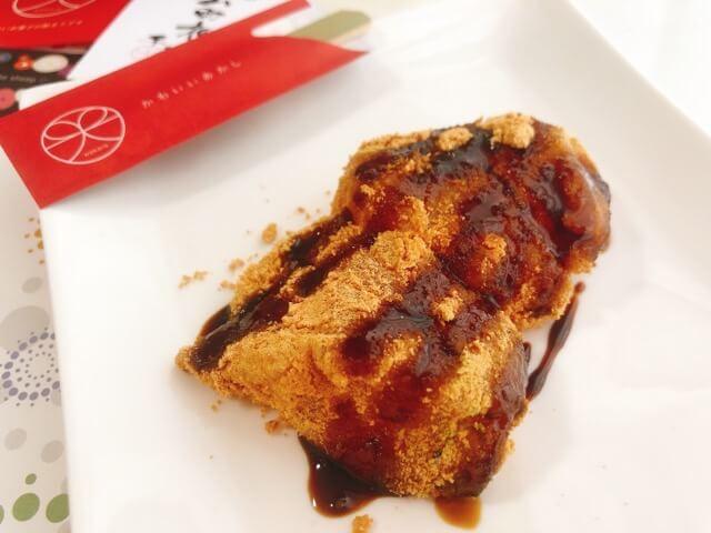 京都出町柳千賀のわらび餅
