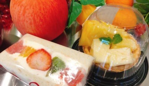 (金山アスナル)32orchard(サニーオーチャード)のフルーツサンドが美味しい!