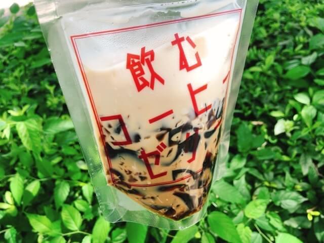 ST.MORITZ COFFEE STANDのコーヒーゼリー