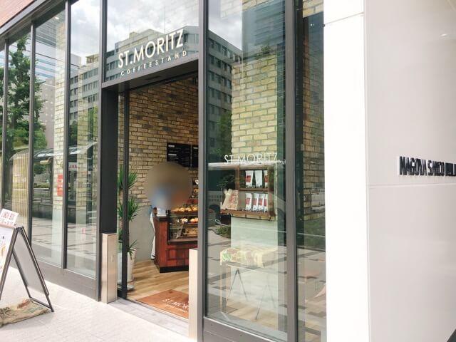 ST.MORITZ COFFEE STANDの外観
