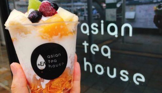 (北区大曽根)アジアンティーハウスがオープン。しろくまかき氷が絶品!