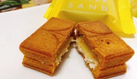 【名古屋駅】プレスバターサンド『レモン』が限定販売。混み具合は?