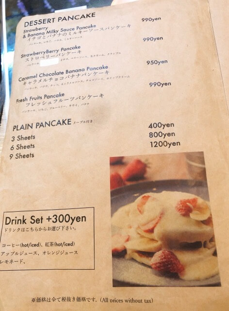 Cafe Downey神の倉店のメニュー