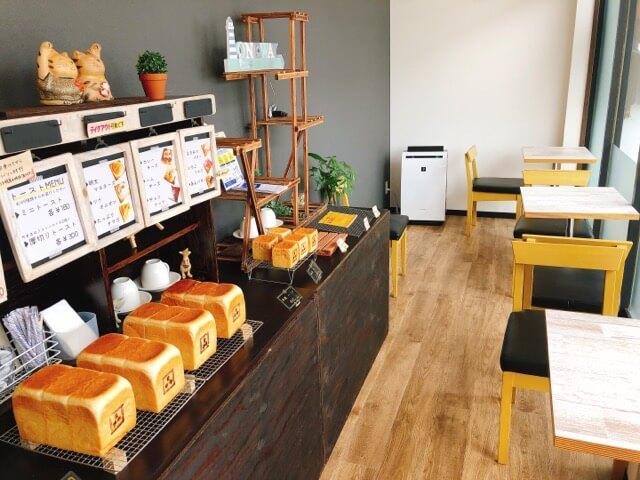 高級食パン 兼続の店内