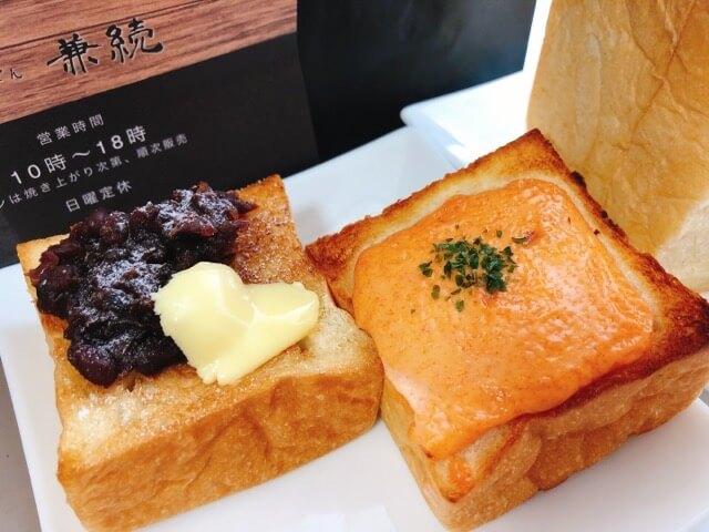 高級食パン 兼続のミニトースト