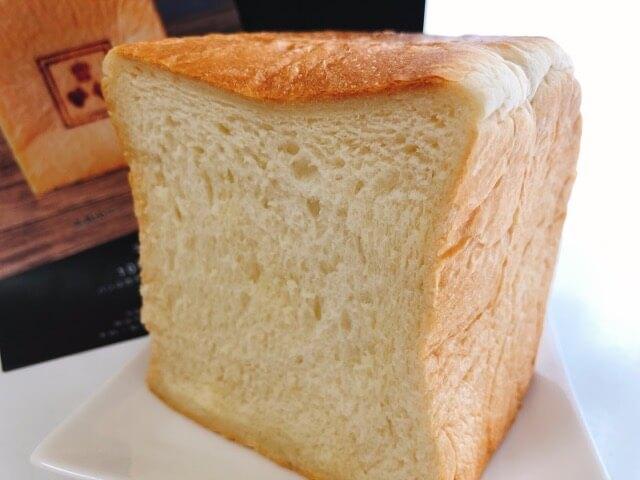 高級食パン 兼続の高級食パン