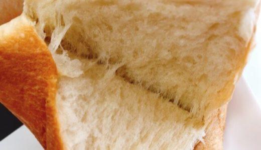 (南区)高級食パン専門店兼続(かねつぐ)の食パンが絶品!ミニトーストも美味しい。