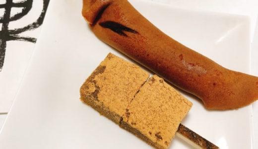 (名古屋タカシマヤ)鈴懸(すずかけ)の本わらび餅が美味しい。