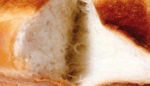 (一宮)食パン専門店たし算とひき算の高級食パンが美味しい!たまごサンドもあるよ。