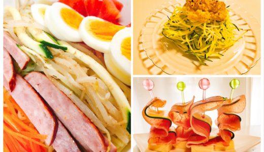 ズッキーニって生で食べられるの?超簡単オススメレシピ『3選』
