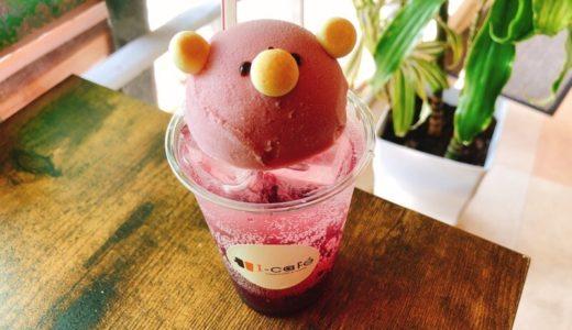 かわいいクマのクリームソーダ!昭和区 『カプチーノとワッフルのお店 icafé(アイカフェ)』