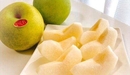 【食レポ】『なつしずく(梨)』は、さっぱりした甘さが特徴的!二十世紀梨に近い味わい。