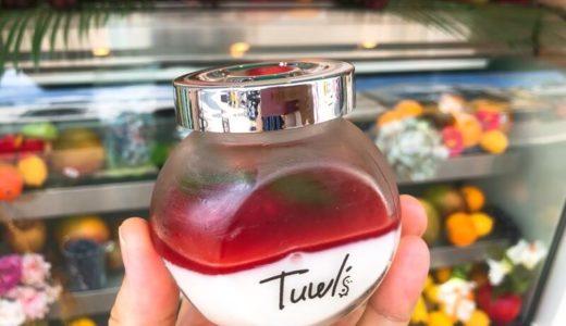 【大須】tuwl'scafe(トゥールズカフェ)2号店で『新食感プリン』と『フルーツサンド』をゲット!