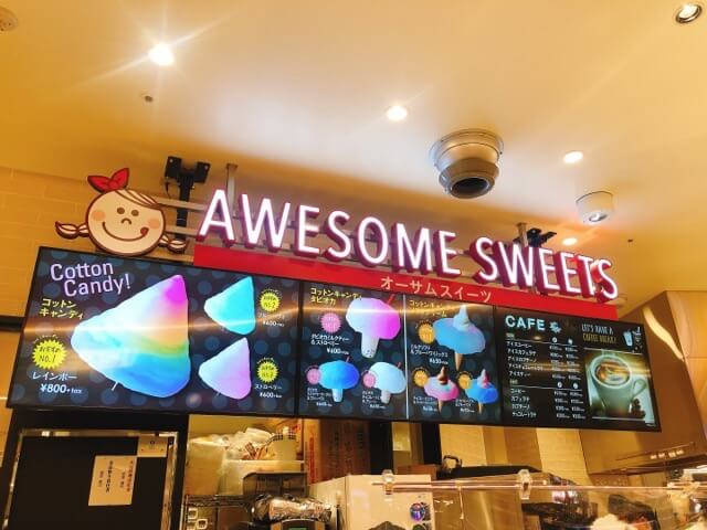 Awesome sweetsのメニュー