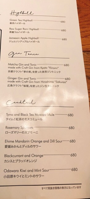 ESPRESSO D WORKS 名古屋のメニュー