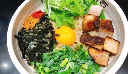 『HANAMICHI 新栄店』まぜそばがうまい!まぜそばがお得に食べられる日も!