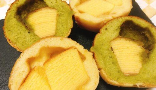 ラコリーナ近江八幡【クラブハリエ】のパン専門店『ジュブリルタン』が美味しい。