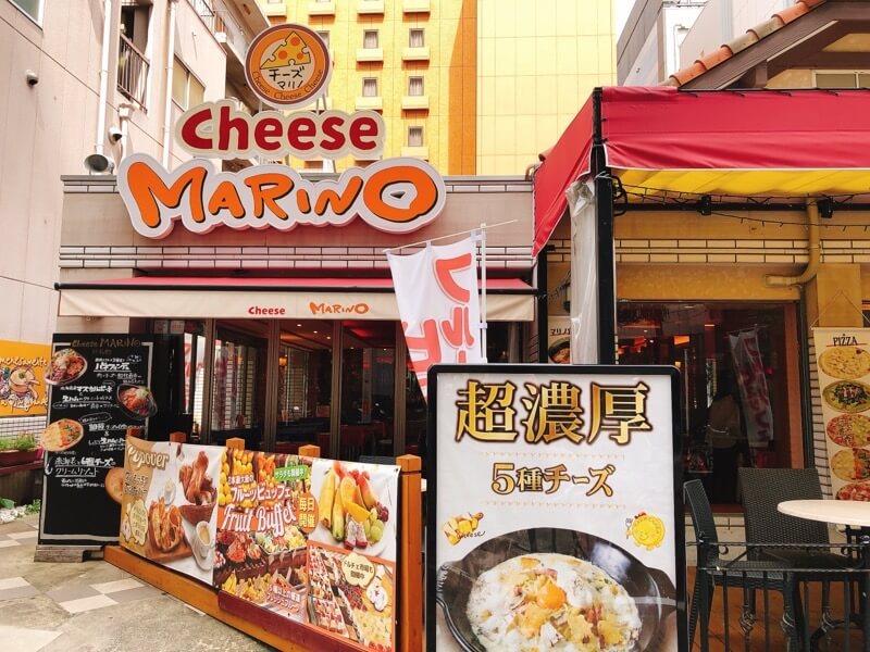 チーズマリノ栄店の外観
