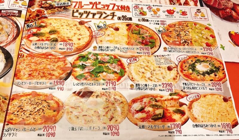 チーズマリノ栄店のメニュー