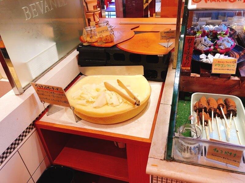 チーズマリノ栄店の内観