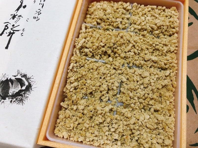 恵那福堂の栗粉餅