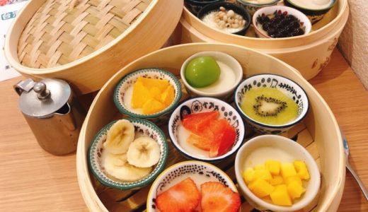 大須グッデイチャロの台湾フルーツ豆花食べ放題、ダージーパイが美味しい!
