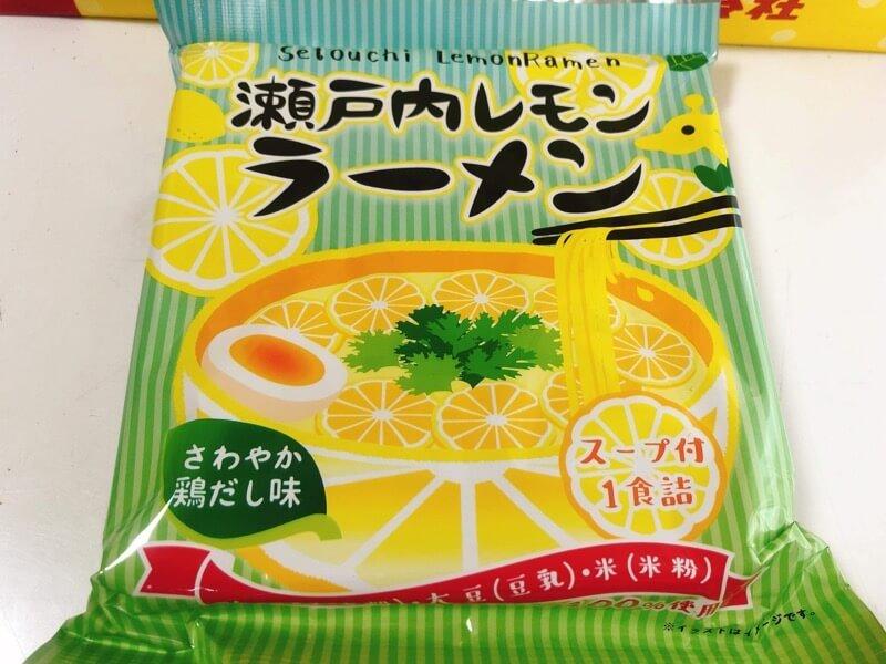 キリマル(旧:キリンラーメン) 瀬戸内レモン パッケージ