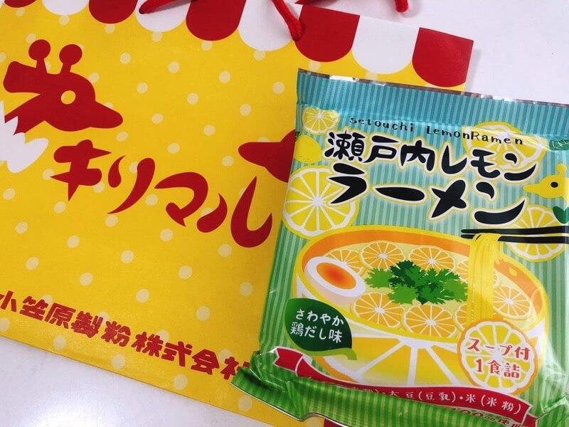 キリマル(旧:キリンラーメン)瀬戸内レモンラーメン