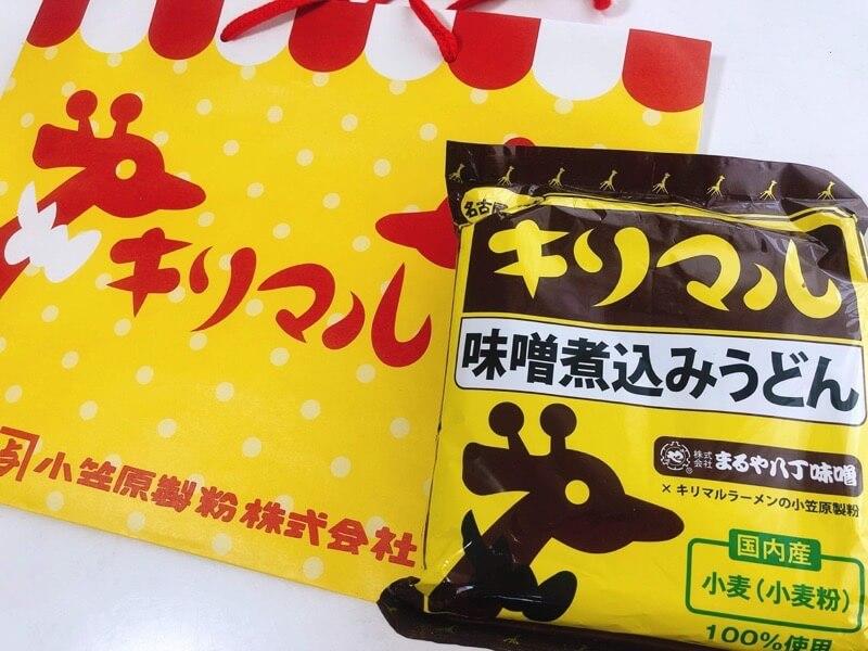キリマル(旧:キリンラーメン)味噌煮込みうどん