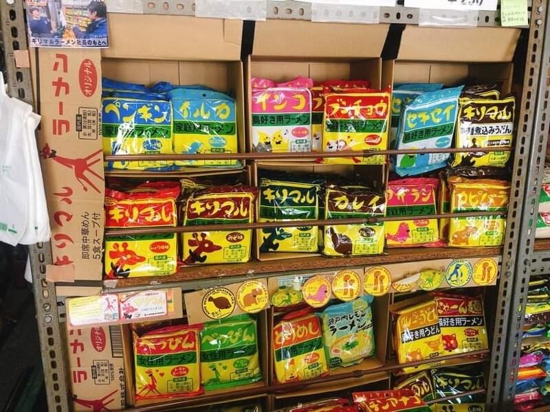 キリマル(旧:キリンラーメン) 直売所 商品ラインナップ