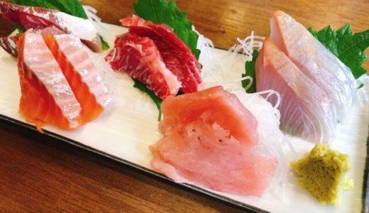 大須で昼飲み!上前津駅からも近い『みちのく屋酒店』がオススメ。