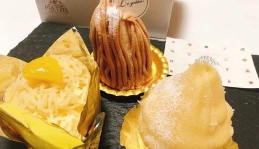 【碧南】プレッツェルは、地元に愛されるケーキ屋さん。モンブランが美味しい洋菓子店!