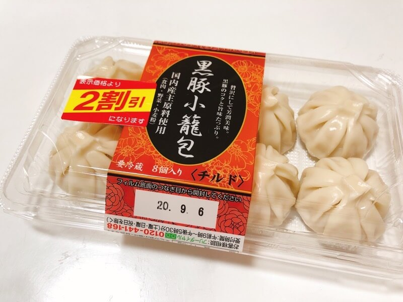 大須 サノヤ スーパー