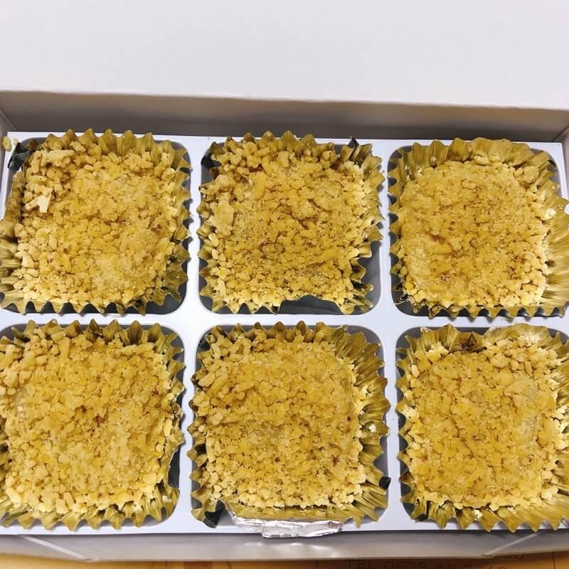 佐和屋の栗粉餅