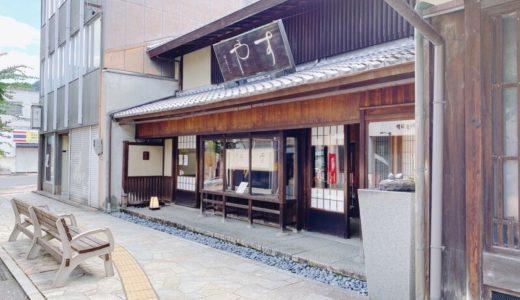 岐阜県『すや本店』の場所や営業時間は?メニューは?駐車場はある?