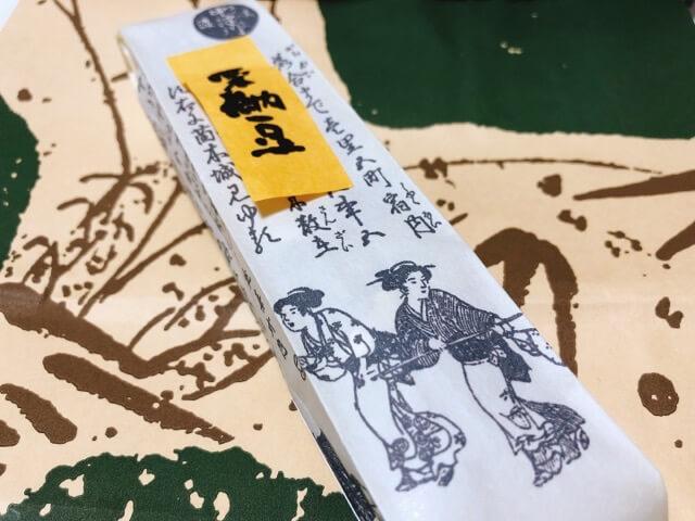 すや 栗納豆(くりなっとう) パッケージ