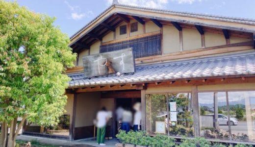 岐阜県『すや西木店』の場所や営業時間は?何が売っている?