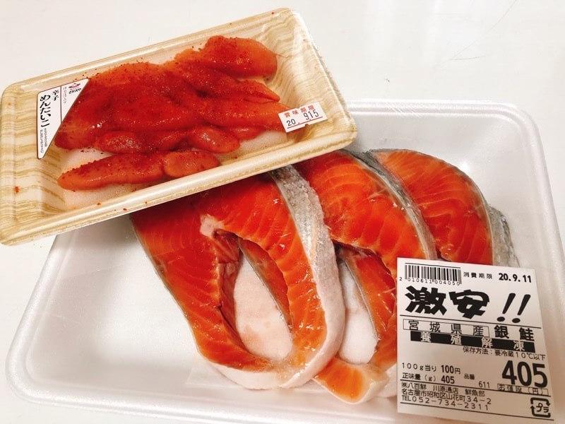 八百鮮の鮮魚