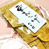 仁太郎(じんたろう)の栗おこげ パッケージ