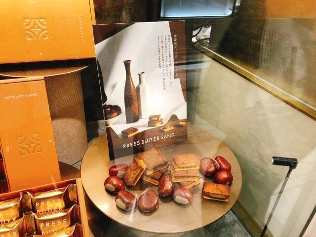 プレスバターサンド栗名古屋高島屋
