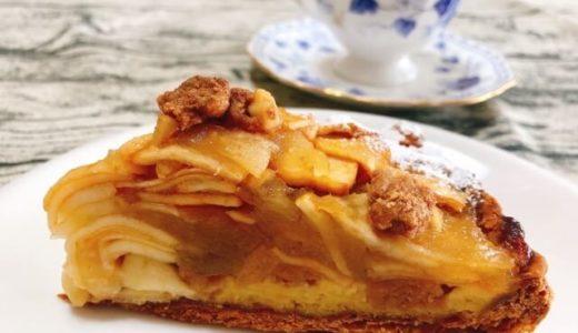 稲沢のカフェタナカ『アップルパイ』が激ウマ!