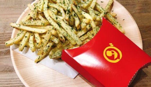 岡崎ダカフェ若松店(2号店)がオープン!どれくらい混む?何が食べられる?