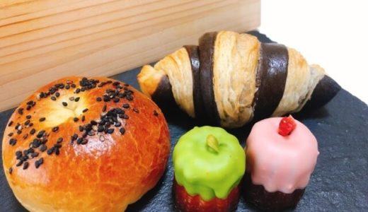 名古屋観光ホテルのベーカリー『ルシュッド(LE SUD)』がリニューアルオープン